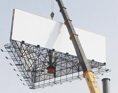 技术创新研究中心 钢结构广告牌设计