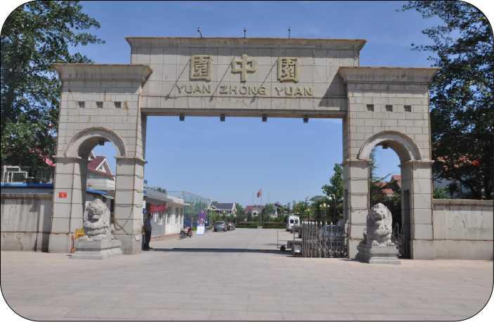 别墅改造加固 建筑改造加固-北京凯利恒钢结构有限公