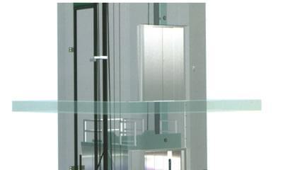 住宅电梯井道尺寸 住宅设计规范