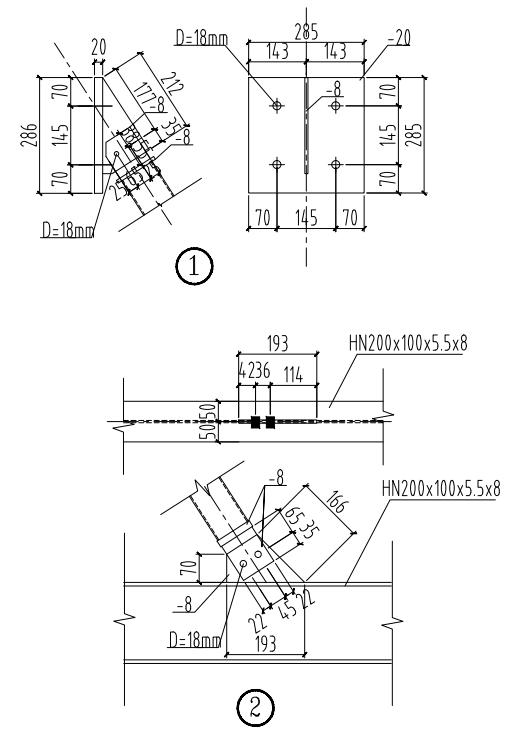 电路 电路图 电子 工程图 平面图 原理图 525_736 竖版 竖屏