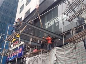 凱利恒豐寶恒大廈鋼結構玻璃雨棚工程