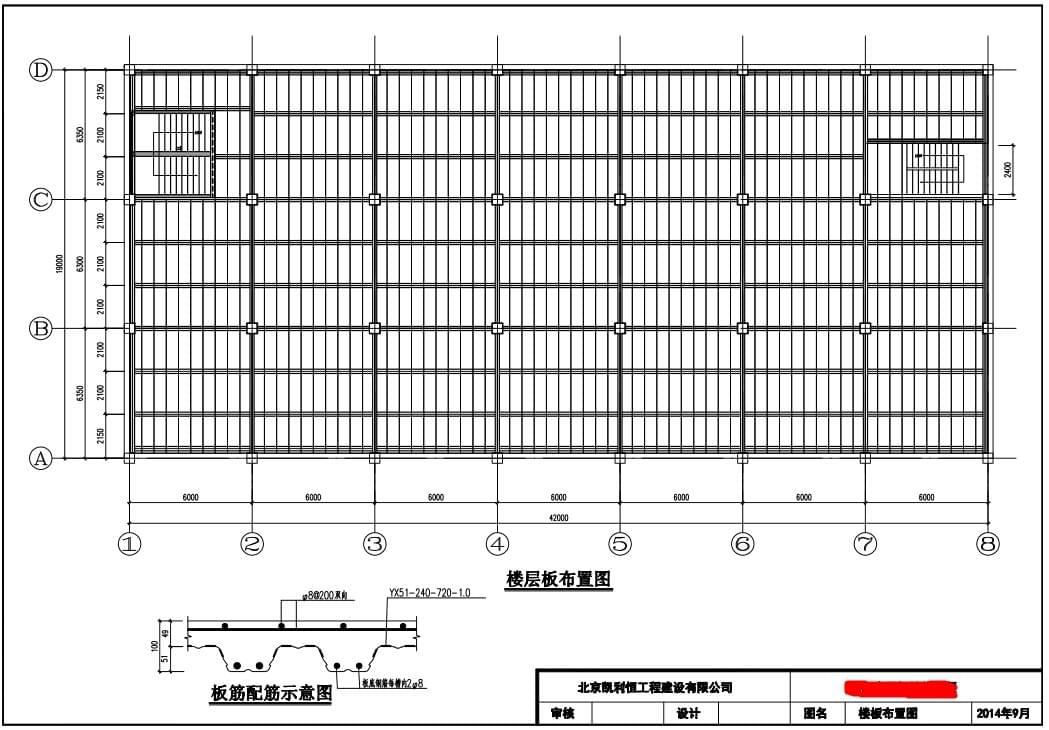 凯利恒 大跨度办公钢结构夹层设计方案