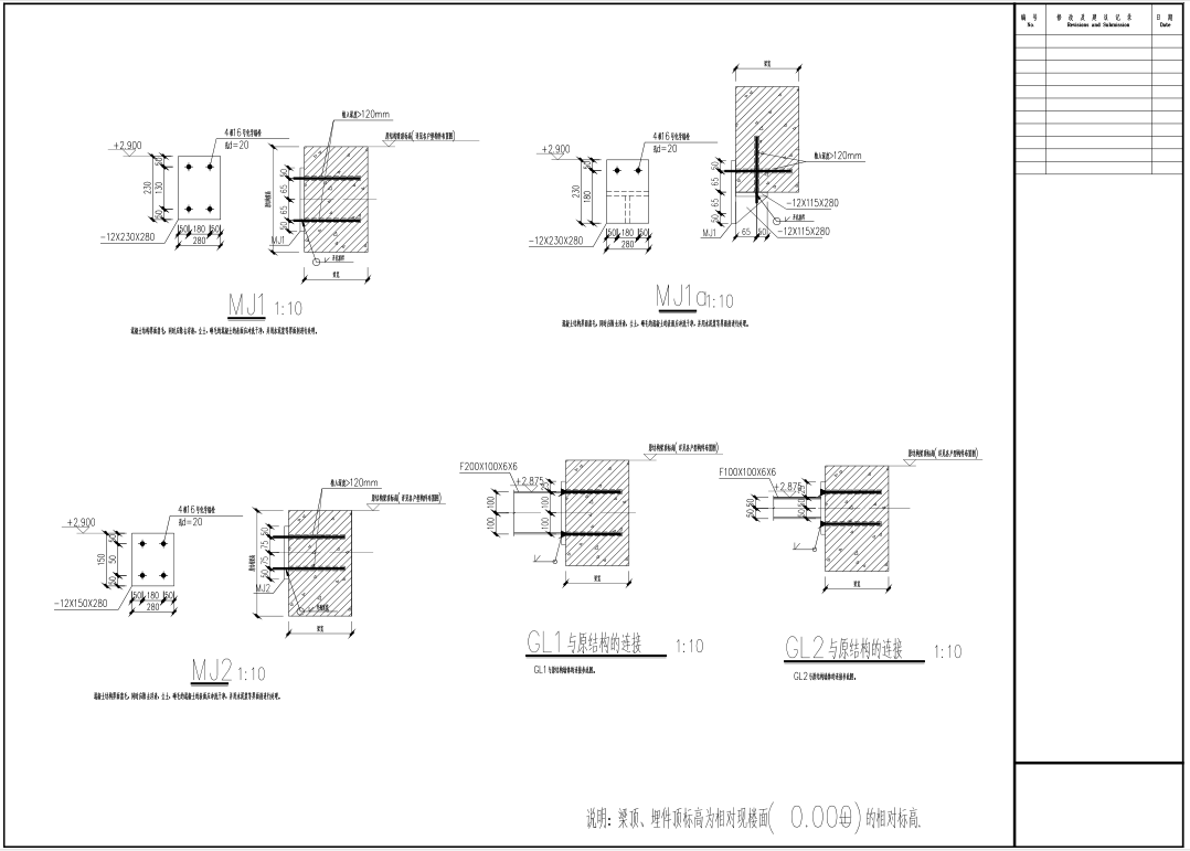 小跨度个人家庭钢结构夹层(阁楼,隔层)设计方案