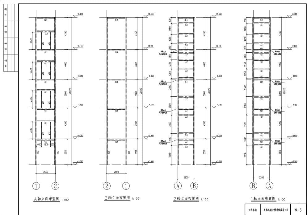 凯利恒-商业楼室外新增钢结构电梯工程钢结构设计方案 本工程位于北京房山区,地上四层,地下一层,总高度16.460m,因为使用需求需要对商业楼升级改造,在室外增加一部观光电梯,采用钢结构井道,钢柱、钢梁采用热轧矩形管截面,属于外挂观光电梯,建成后在增加使用性的同时也提升了整个商业楼的外观效果。此项目由凯利恒钢结构公司设计、制作、安装一体化服务。  商业楼室外新增钢结构电梯工程钢结构设计方案-立面图  商业楼室外新增钢结构电梯工程钢结构设计方案-节点图 钢结构电梯井设计为2200*2600,总高度约20米,电