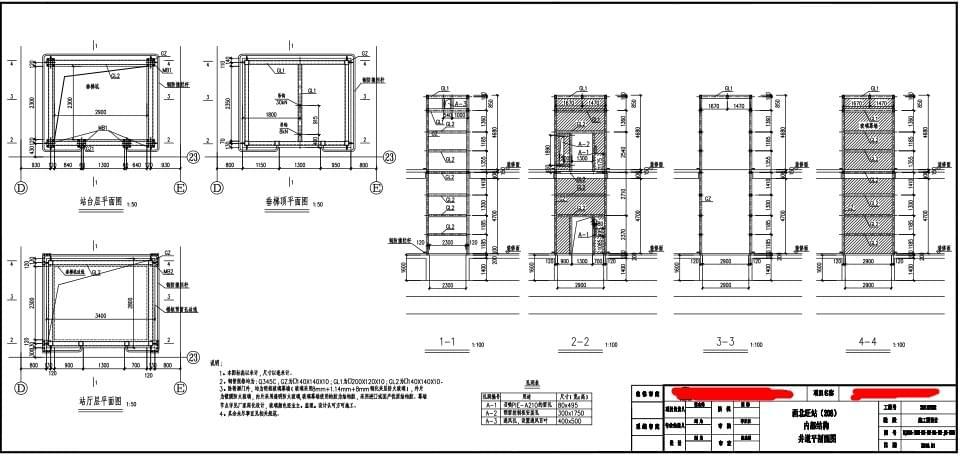 凯利恒-某地铁站钢结构电梯井道设计方案