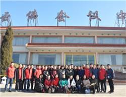 凯利恒-2016云佛山旅游度假村