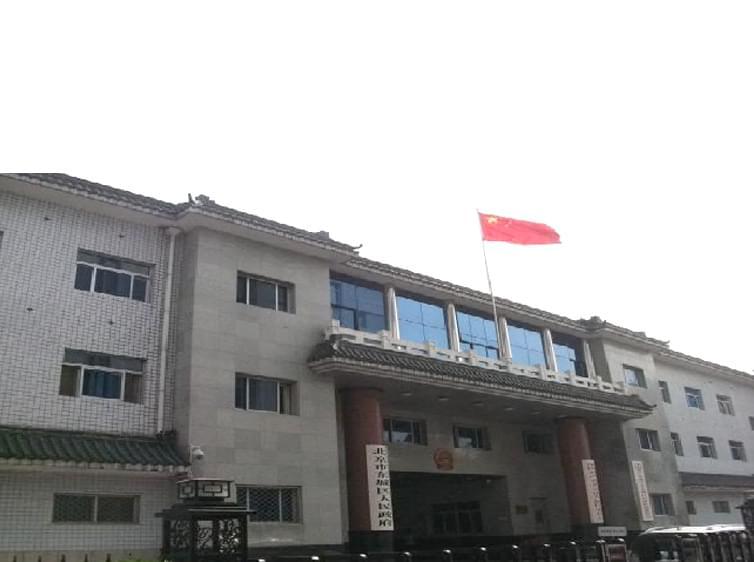 改造加固案例-东城区人民政府