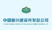 凯利恒合作客户-北京新兴建设