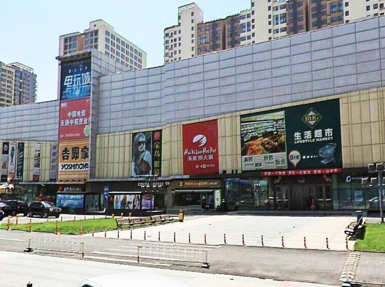 加固改造案例-北京海底捞火锅店改造加固工程