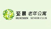 凯利恒荣誉客户-北京汇晨华光投资管理有限公司