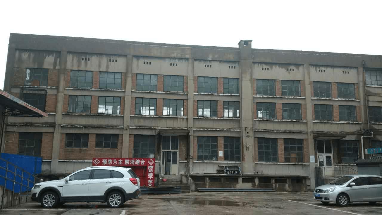 凯利恒-隆福大厦后院15#楼拆除工程