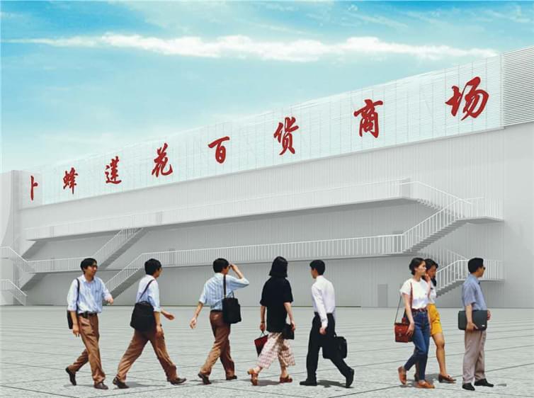 凯利恒-卜蜂莲花六里桥店钢结构广告牌工程