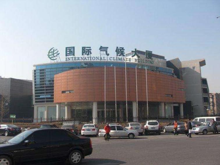国际气候大厦分布式光伏钢结构工程